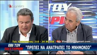 Πάνος Καμμένος στο Κόντρα Channel 30 Ιουλίου 2012