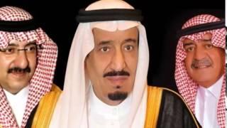 تباشري يابلادي .. للشاعر: بليهان بن بندر الضحيك .. أداء المنشد : محمد فهد