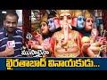 Khairatabad Ganesh 2021 Making |Khairatabad Vinayakudu | Ganapati Idol Making |Hyderabad Bada Ganesh