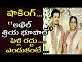 Shocking News: Akhil Akkineni And Shriya Bhupal Marriage Cancelled?