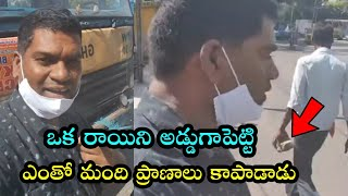 Video: Bithiri Sathi pats GHMC driver for averting mishap ..