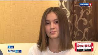 """ГТРК """"Иртыш"""" и Русфонд продолжают акцию помощи тяжело больным детям"""