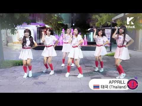 Let's Dance: Winners of APRIL(에이프릴)_'MAYDAY' Choreography Cover Contest