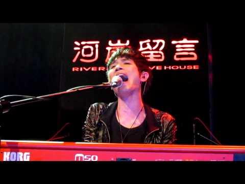 2011/10/14 蕭閎仁 - 5.妳愛怎樣就怎樣