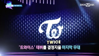 [SIXTEEN]  The FINAL Stage to Decide JYP New Girl Group TWICE Debut! episode 10 Preview