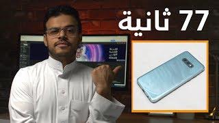 هاتف جديد من سلسلة الجالاكسي S10 .. جوجل تستحوذ على فيت ...