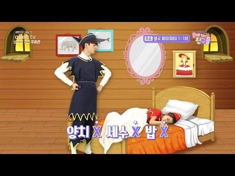 올레 TV 키즈왕국 '헬로 파미파미' 광고 영상(보니하니, 하은이)