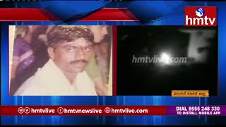 Parents set their son ablaze in Telangana..