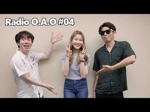 かれんの Radio O.A.O #04