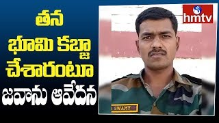 Army Jawan Post Selfie Video in Social Media- Kamareddy..