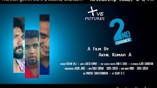 Second Chance Malayalam Short Film