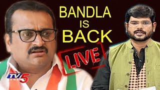 Live Show with Blade Ganesh..