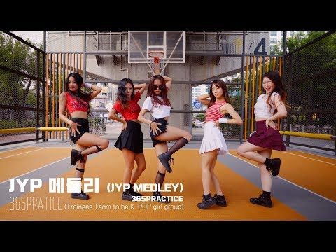 JYP 메들리 (JYP Medley)ㅣ365 Practice @청담대교 농구장(Basketball Court in Cheongdam Bridge)