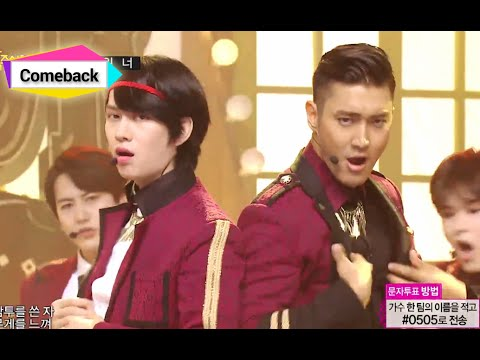 Super Junior - MAMACITA, 슈퍼주니어 - 아야야, Music Core 20140830