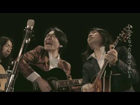 【MV】井乃頭蓄音団「ねんねんころりの子守唄」【Official】