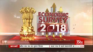 Economic Survey 2018 | A Discussion