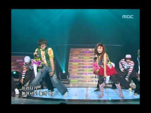The Jadu - Let's play, 더 자두 - 놀자, Music Camp 20050521