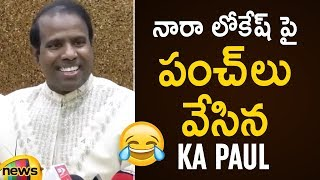 KA Paul Tongue Slip On Nara Lokesh; Corrects Amid Media's ..