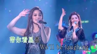 蔡卓妍 鍾欣潼#TWINS #LOL Live in Hong Kong