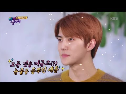 해피투게더4 Happy together Season 4 - 세훈! 숙소생활 하면서 눈물바람을 많이 한 사연은?.20181108