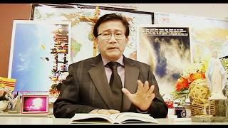 Trạng Trình Điển Sấm Giải mã cho biết Ai đang Lãnh đạo Cứu Việt nam...