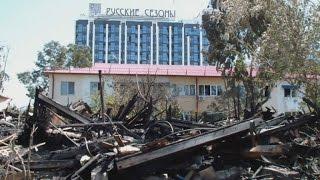 Сочи: жильцы деревянных бараков боятся поджога