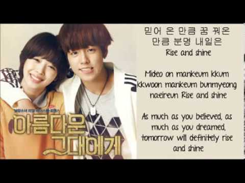 Kyuhyun & Tiffany To The Beautiful You Hangul Romanized English Sub Lyrics   YouTube