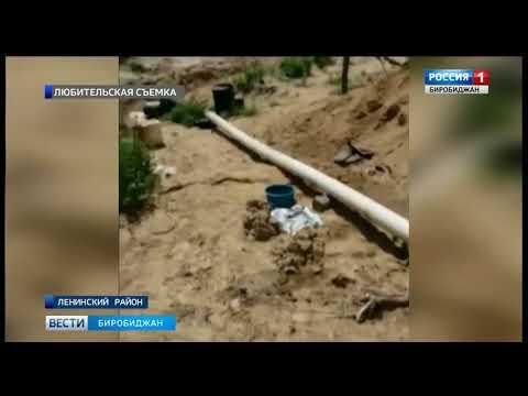 История осушения реки в Ленинском районе получила продолжение