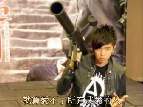 Alien Huang MV 黃鴻升 小鬼   Mixed Ghost 鬼混