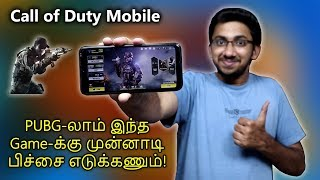 Call of Duty Mobile - How to Install  & Play on Any Smartphone? PUBG இதுக்கு முன் பிச்சை எடுக்கணும்?