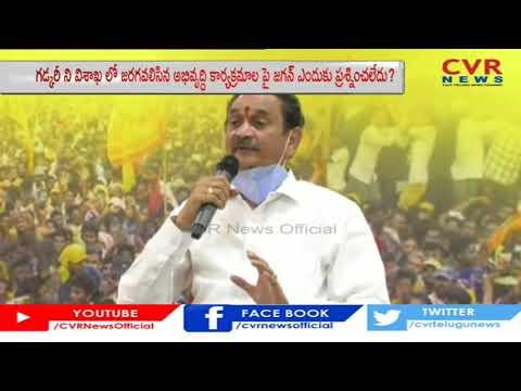 Why CM Jagan did not question Nitin Gadkari over pending Vizag projects: TDP Bandaru