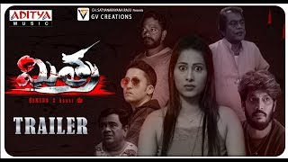 Mitra Telugu Movie Trailer..