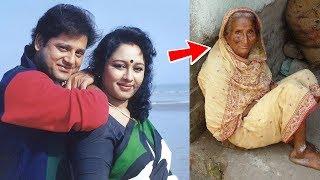 মনে আছে 'বড়বউ' সিনেমার নায়িকাকে? এখন অভিনয় করেন না কেন জানেন?Actress Chumki Choudhury News