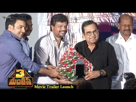 3 Monkeys Movie Trailer Launch
