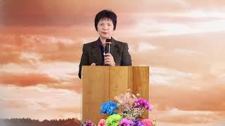 Ngày thạnh nộ lớn của Đức Chúa Trời (Feb.9,2020) Mục sư Phùng Thúy Kiều