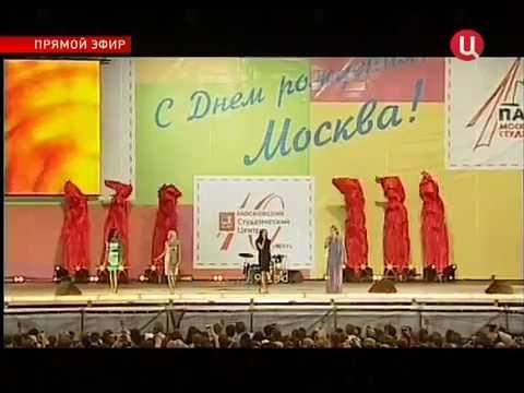 Блестящие - Любовь (День Москвы, 4.09.2011)