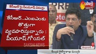 Union Minister Piyush Goyal Slams KCR & Asaduddin Owai..