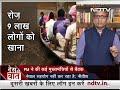 देस की बात Ravish Kumar के साथ: Bihar से कब खत्म होगा बाढ़ का खतरा? | Des Ki Baat  - 39:10 min - News - Video