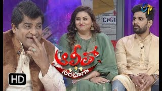 Alitho Saradaga – Chit Chat Show – With Namitha & Veera – 15th Jan