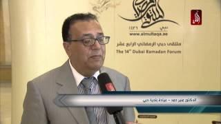 دائرة السياحة و التسويق تعلن عن ملتقى دبي الرمضاني الرابع عشر     -