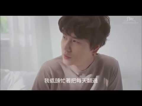 [MV]圭賢-在光化門(中文版)(At Gwanghwamun-Chinese ver.)KYUHYUN 규현_광화문에서