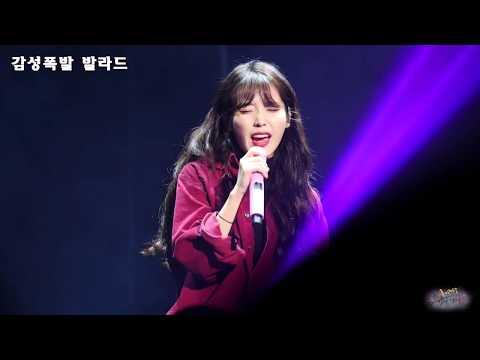 독보적인 여자 솔로 아이유,태연 가창력이 드러나는 라이브 모음 (Taeyeon IU Vocal compilation)