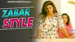 Zabar Style – Kavita Sobhu