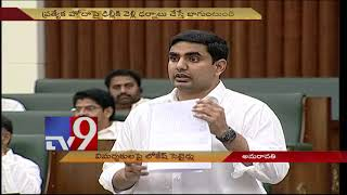 Nara Lokesh satires on Nandi awards controversy..