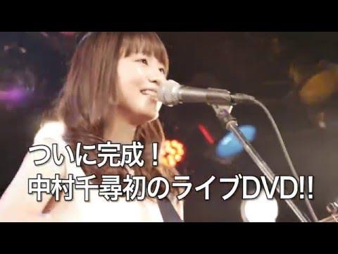 ライブDVD発売決定!!