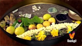 Moondravathu Kan 11-07-2017 – Vendhar tv Show – Episode 84