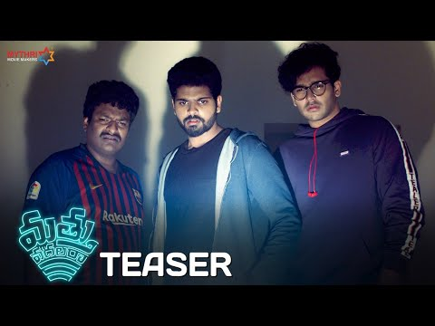 Mathu Vadalara Movie Teaser