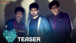 Mathu Vadalara Movie Teaser- Vennela Kishore..