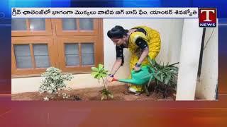 Big Boss fame Shiva Jyothi completes Green Challenge 3.O..