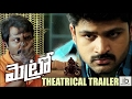 Metro theatrical trailer- Shirish, Bobby Simha, Maya..